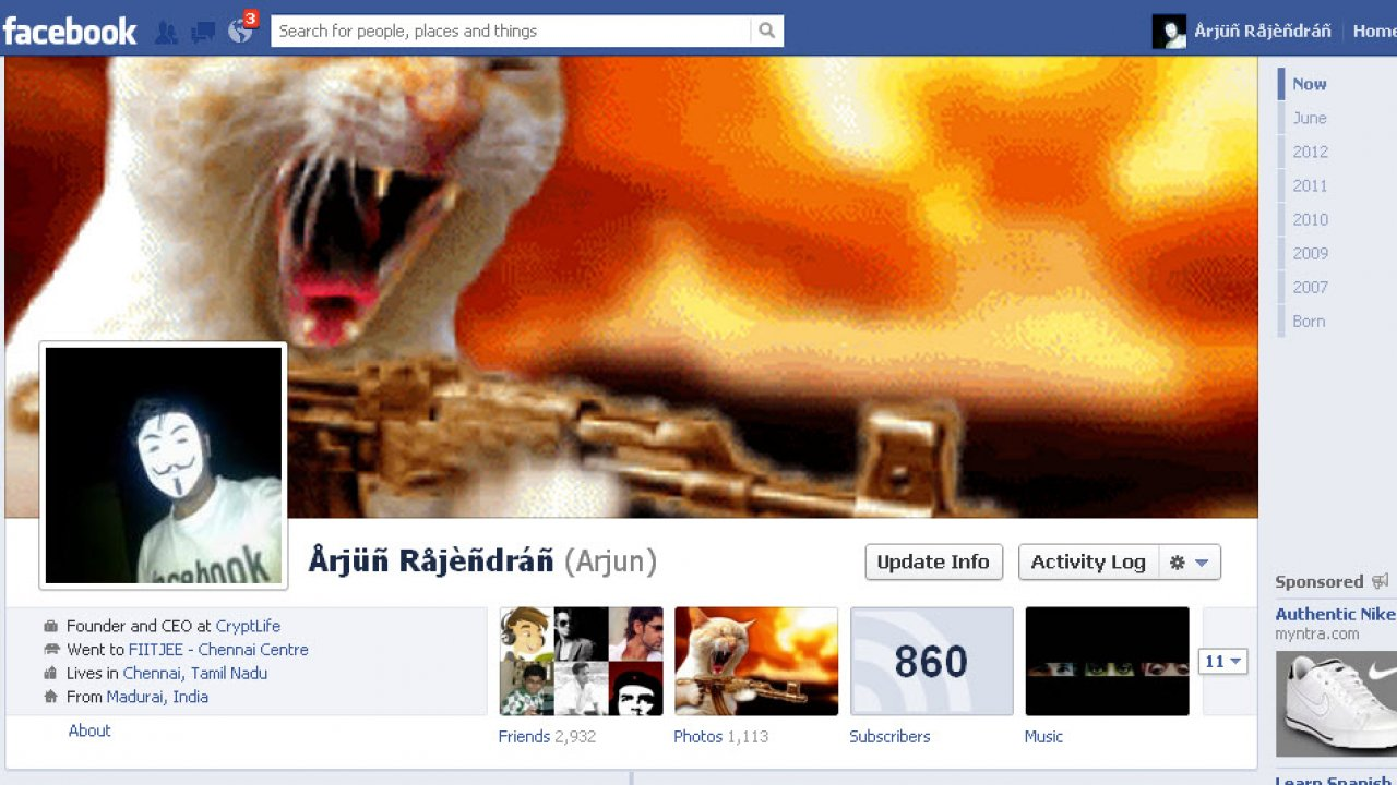 Insert Animated Pictures on Facebook Cover Photo and Life